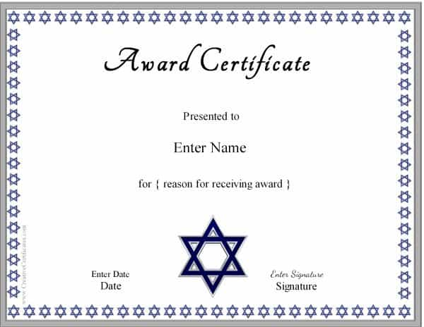 free customizable  u0026 printable jewish certificates
