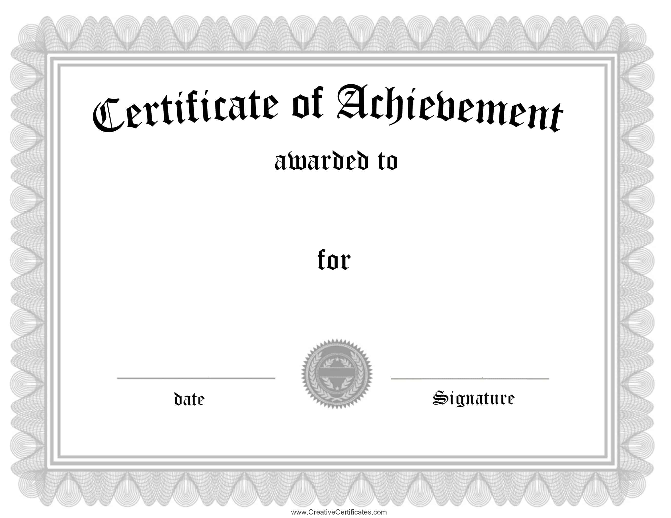 sample of achievement certificate