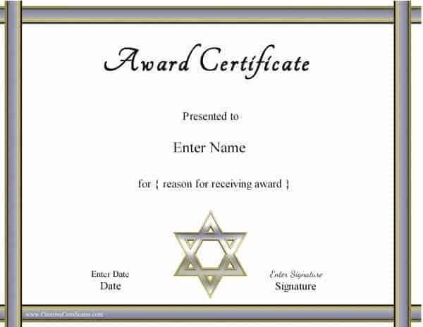 Jewish Marriage Certificate