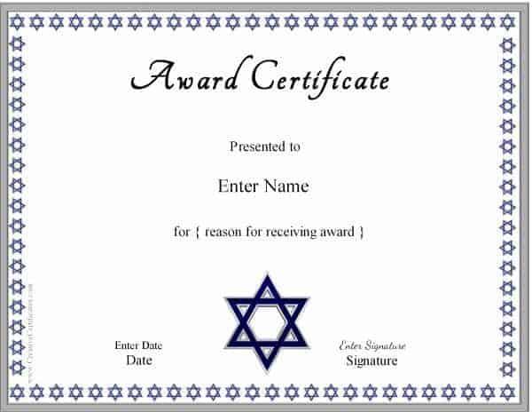 jewish certificate