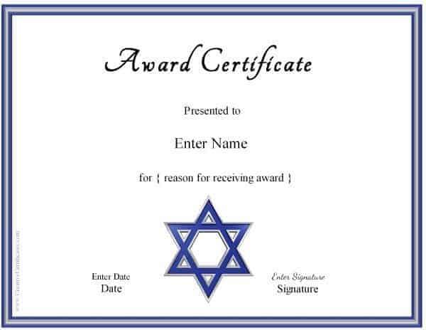 Jewish Award Certificate